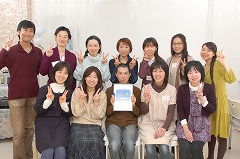 s-240-20110108_reiki-teacher.jpg