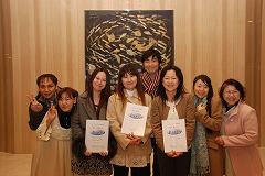 s-24020101226_reiki-teacher-oosaka.jpg