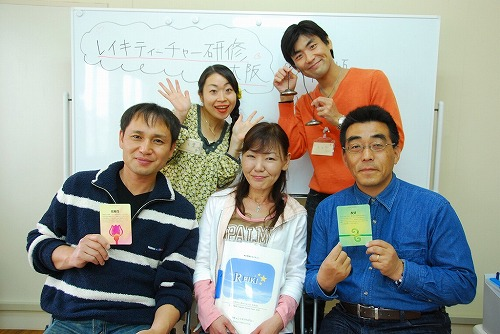 s-500s-20090425_reiki-TeacherOosaka.jpg